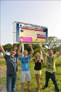 billboard boy en raymonde