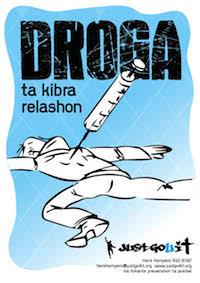 Versgeperst.com Versgeperst NIEUWS justgo4it interview henk kempers drugs Curaçao  Drugs Awareness Poster3